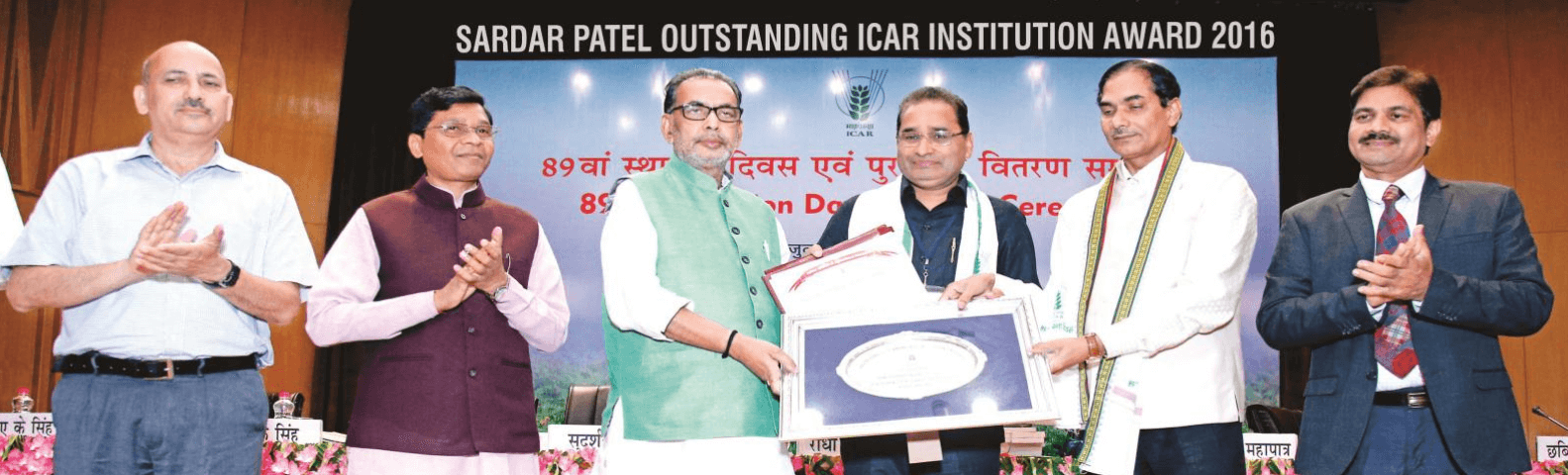Sardar Patel Outstanding ICAR Institution Award 2016-17